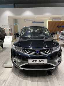 Новокузнецк Atlas 2019