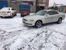 Белово Mark II 1993