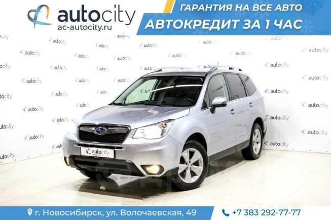 Subaru Forester, 2013 год, 1 229 000 руб.