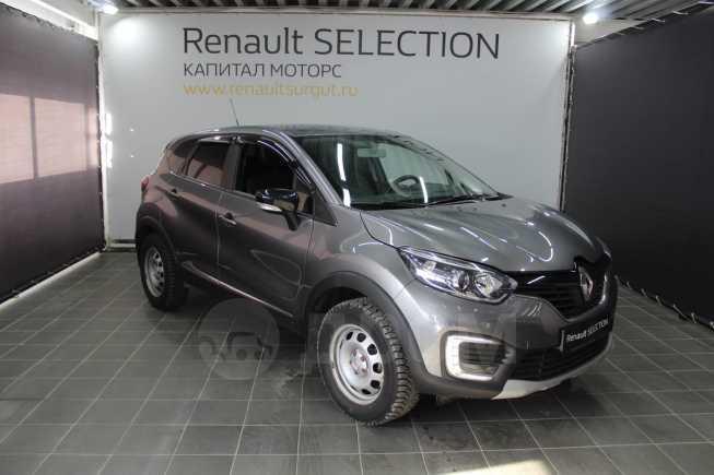 Renault Kaptur, 2018 год, 907 000 руб.