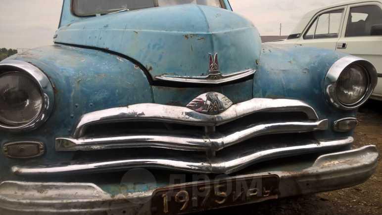 ГАЗ Победа, 1954 год, 150 000 руб.