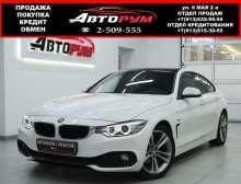 Красноярск BMW 4-Series 2014