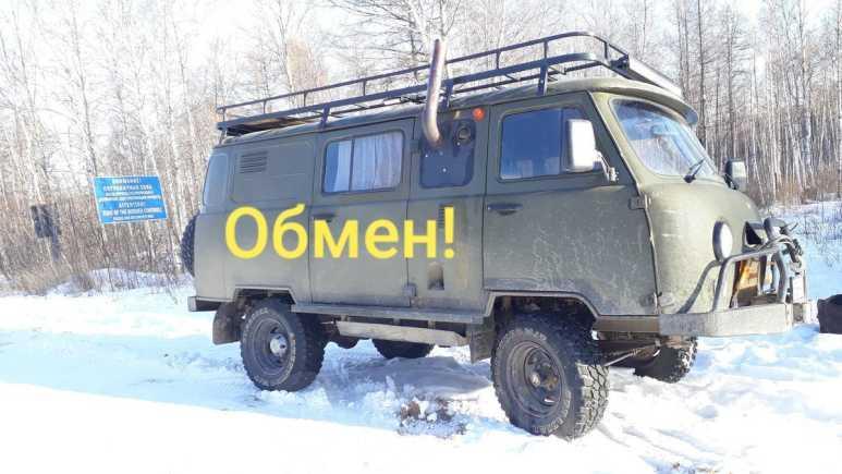 УАЗ Буханка, 2006 год, 455 000 руб.