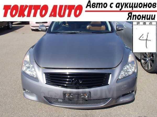 Nissan Skyline, 2008 год, 435 000 руб.