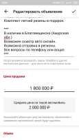 Kia Carnival, 2015 год, 1 770 000 руб.