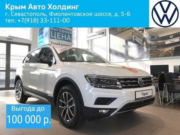 Volkswagen Tiguan, 2019 год, 2 240 700 руб.
