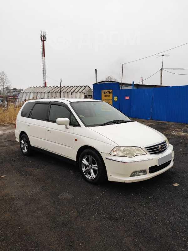 Honda Odyssey, 2001 год, 290 000 руб.