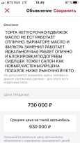 Mitsubishi Outlander, 2013 год, 709 000 руб.