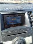 Infiniti FX35, 2007 год, 680 000 руб.
