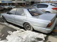 Екатеринбург Laurel 1989