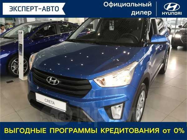 Hyundai Creta, 2019 год, 1 104 000 руб.
