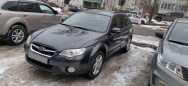 Subaru Outback, 2007 год, 450 000 руб.