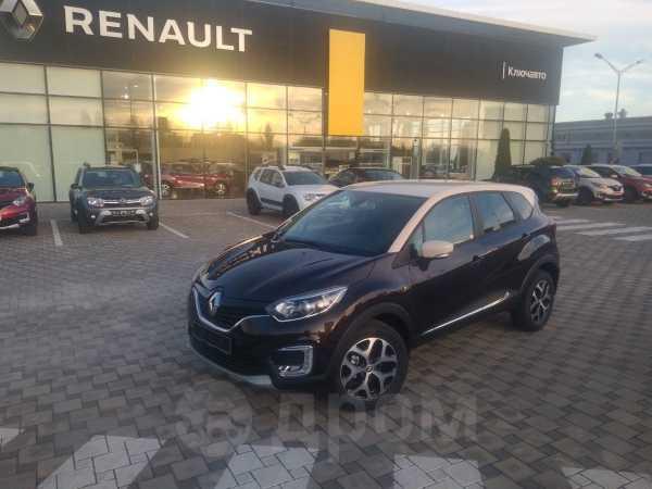 Renault Kaptur, 2019 год, 980 000 руб.