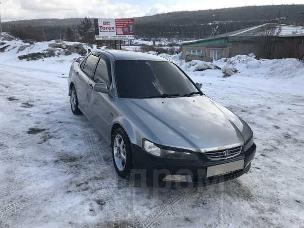 Honda Accord, 1997 год, 290 000 руб.
