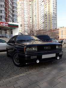 Краснодар Coupe 1982