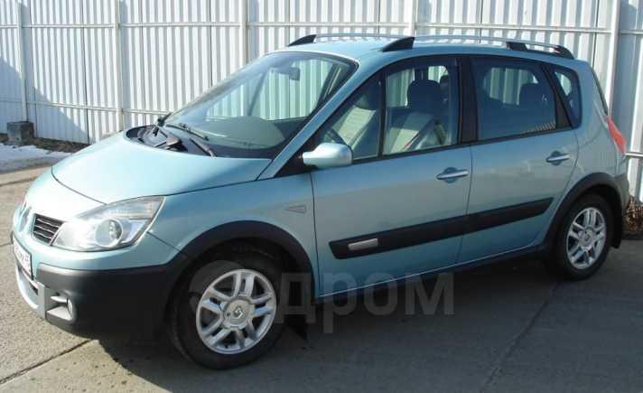 Renault Scenic, 2008 год, 465 000 руб.