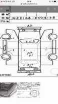 Toyota Corolla Fielder, 2015 год, 850 000 руб.