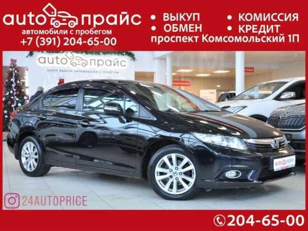 Honda Civic, 2012 год, 765 000 руб.