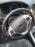 Ford Explorer, 2014 год, 1 290 000 руб.
