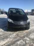 Honda Freed, 2011 год, 710 000 руб.