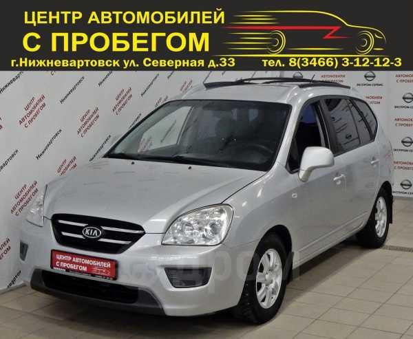 Kia Carens, 2006 год, 399 000 руб.