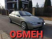 Краснодар 156 2005