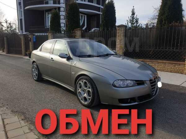 Alfa Romeo 156, 2005 год, 340 000 руб.