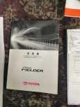 Toyota Corolla Fielder, 2010 год, 600 000 руб.
