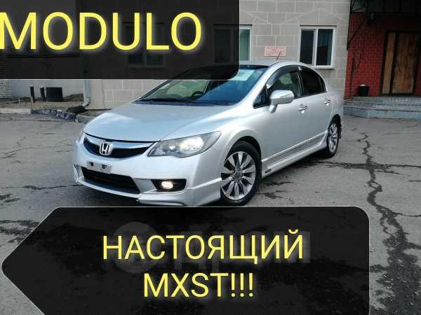 Honda Civic, 2010 год, 588 000 руб.