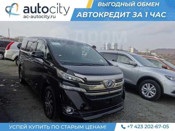 Toyota Vellfire, 2016 год, 2 920 000 руб.