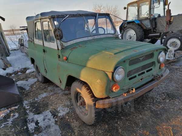 УАЗ 469, 1976 год, 43 000 руб.