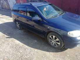 Балаково Astra 1999