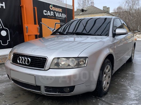 Audi A4, 2003 год, 277 000 руб.