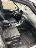 Ford S-MAX, 2008 год, 460 000 руб.