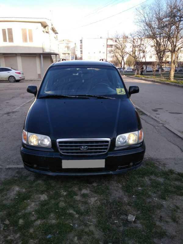 Hyundai Trajet, 2001 год, 280 000 руб.
