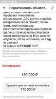 Nissan AD, 2002 год, 170 000 руб.