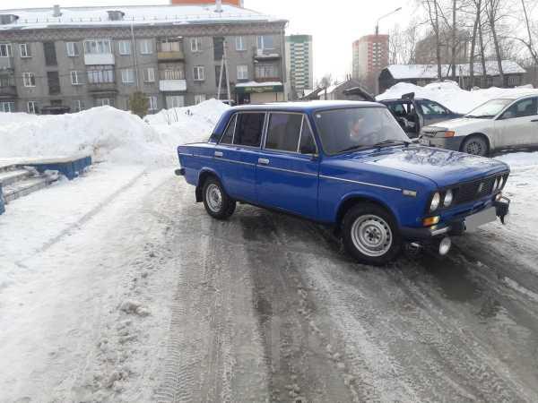 Лада 2106, 1999 год, 95 000 руб.