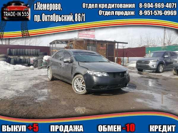 Kia Cerato, 2011 год, 199 000 руб.