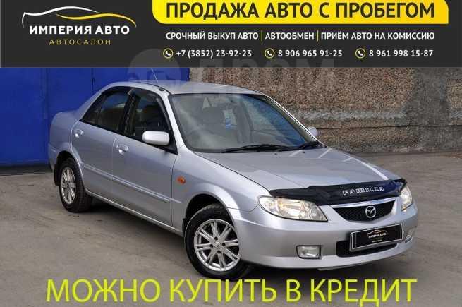 Mazda Familia, 2002 год, 219 000 руб.