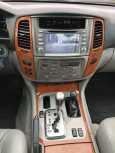 Toyota Land Cruiser, 2006 год, 1 798 000 руб.