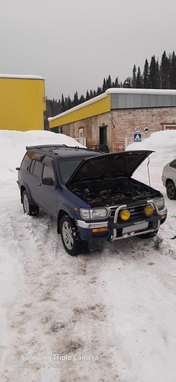 Nissan Terrano, 1997 год, 350 000 руб.