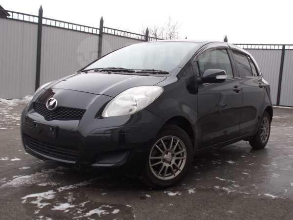 Toyota Vitz, 2010 год, 418 000 руб.