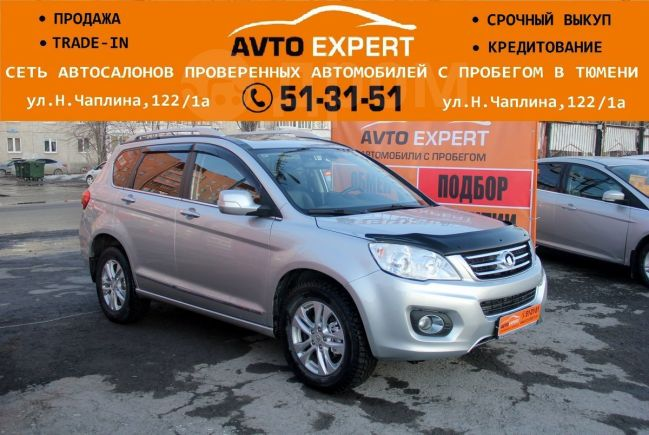 Great Wall Hover H6, 2014 год, 549 998 руб.