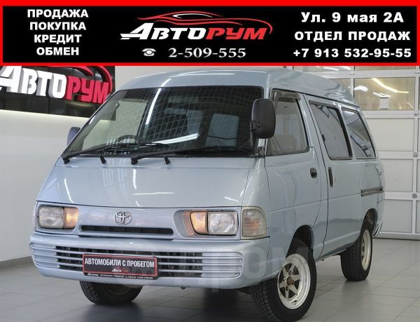 Toyota Town Ace, 1994 год, 167 000 руб.