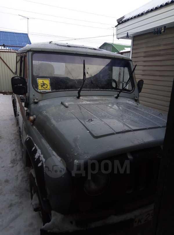 УАЗ 3153, 1999 год, 190 000 руб.