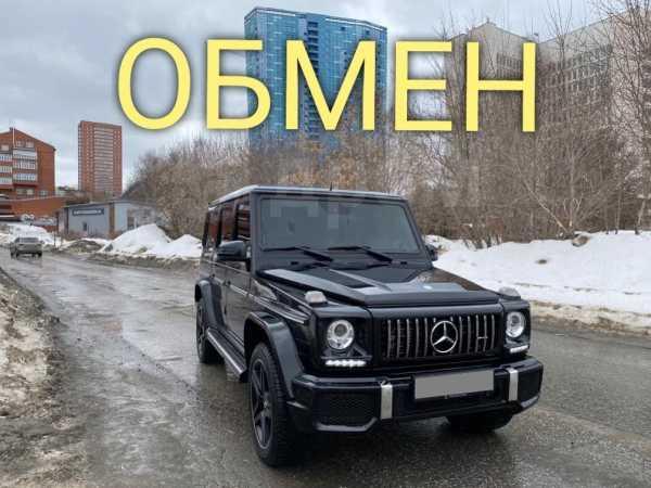 Mercedes-Benz G-Class, 2015 год, 3 950 000 руб.