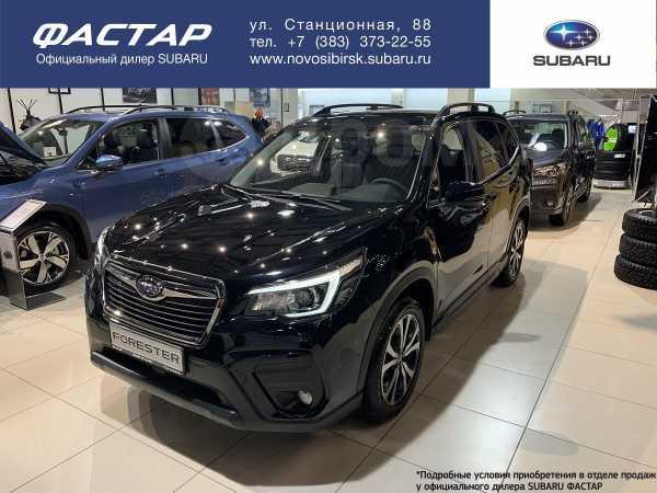 Subaru Forester, 2019 год, 2 639 900 руб.