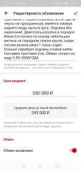 Hyundai i30, 2009 год, 350 000 руб.