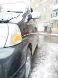 Toyota Grand Hiace, 2000 год, 719 000 руб.