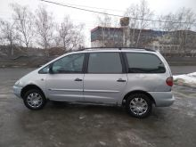 Барнаул Galaxy 1999